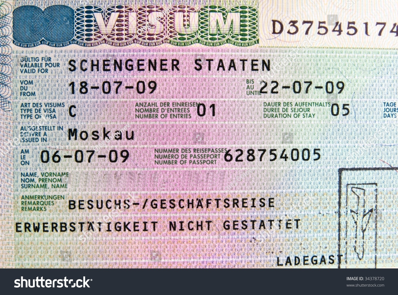 Бургас болгария виза