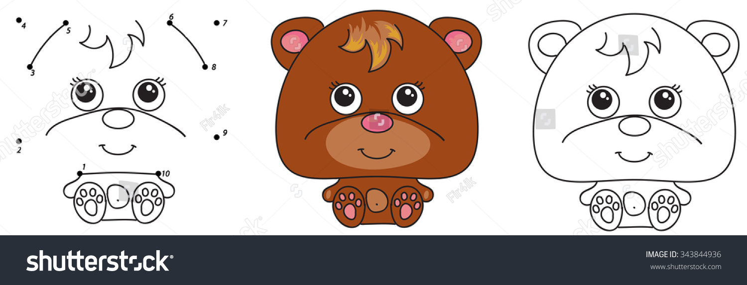 funny cartoon bear vector illustration kids stock vector 343844936
