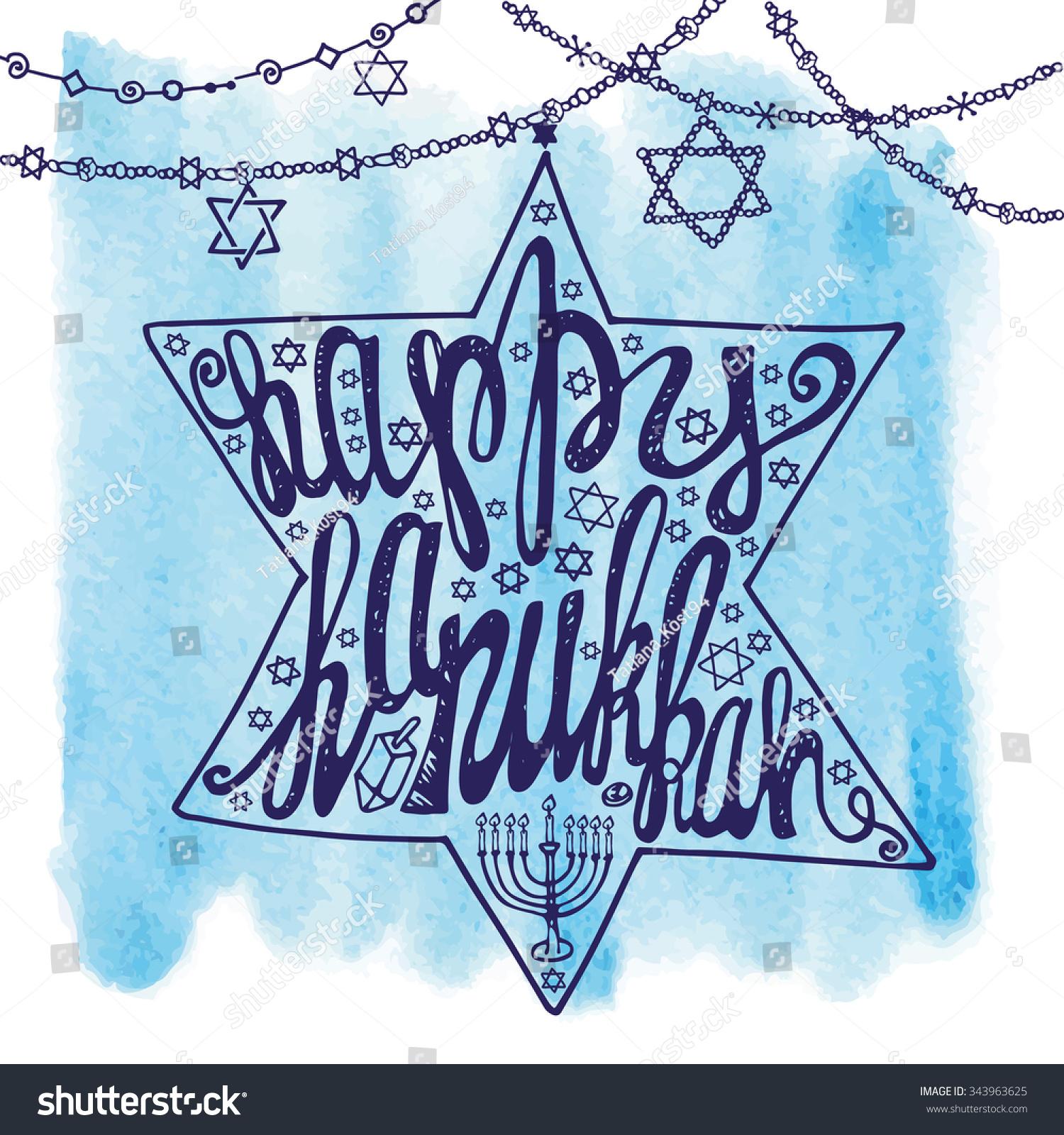 Hanukkah Greeting Phrases Hanukkah Cards Chanukah Holiday Greeting