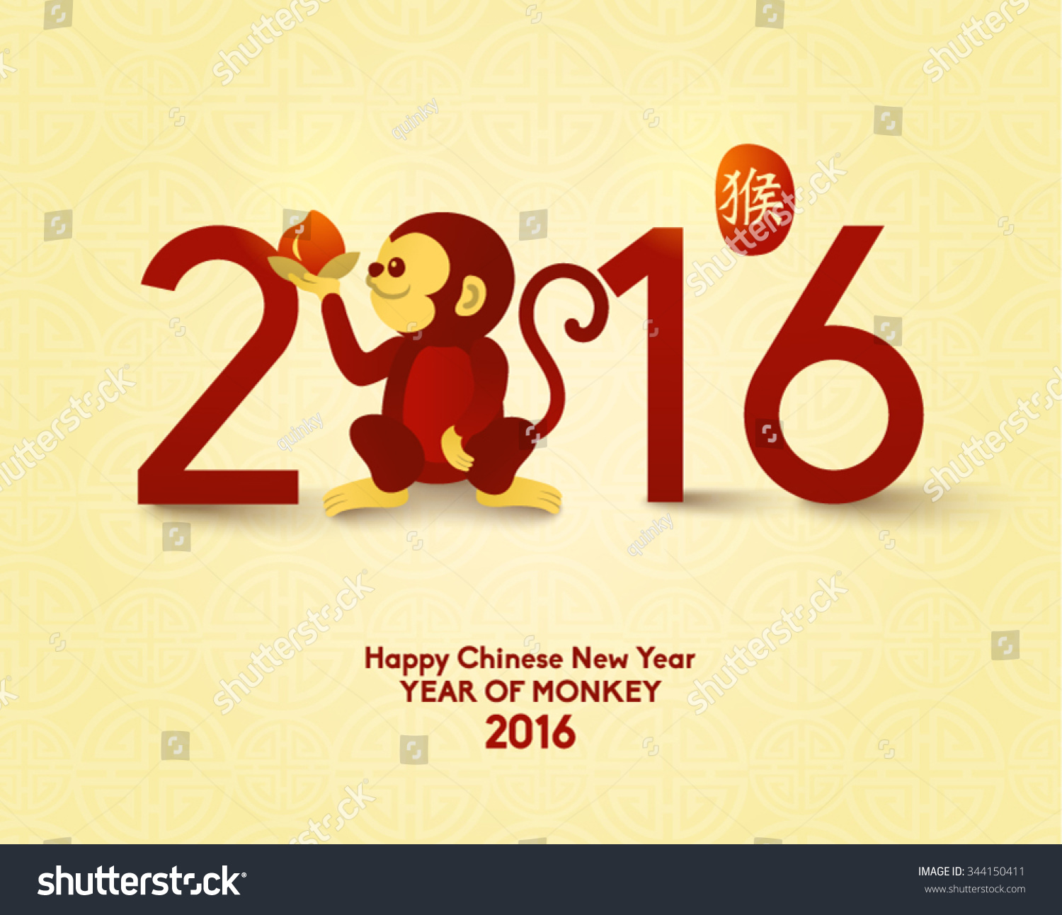 Oriental Happy Chinese New Year 2016 Year of Monkey Vector Design ...