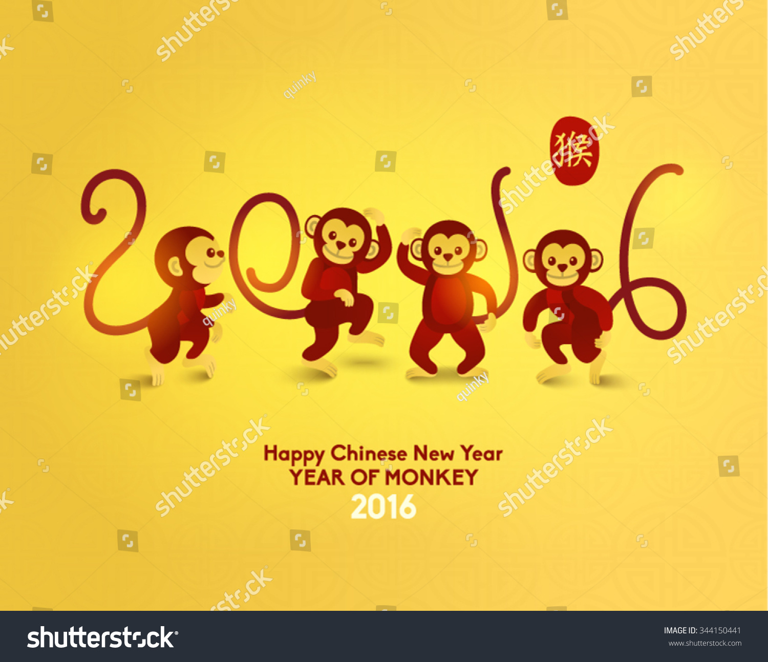 Happy Chinese New Year 2016 Year of Monkey Vector Design Chinese