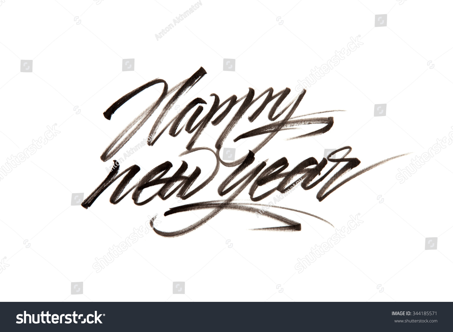 Modern brush calligraphy happy new year stock photo