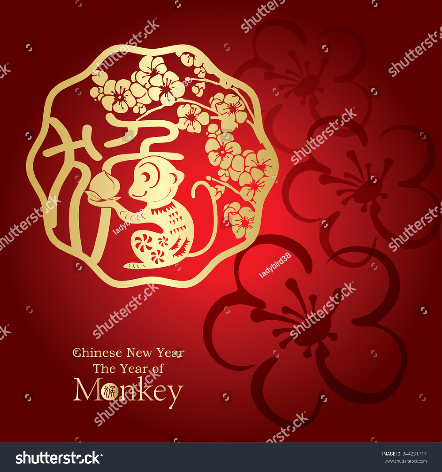 Chinese Zodiac Monkey Translation Small Text Image ...