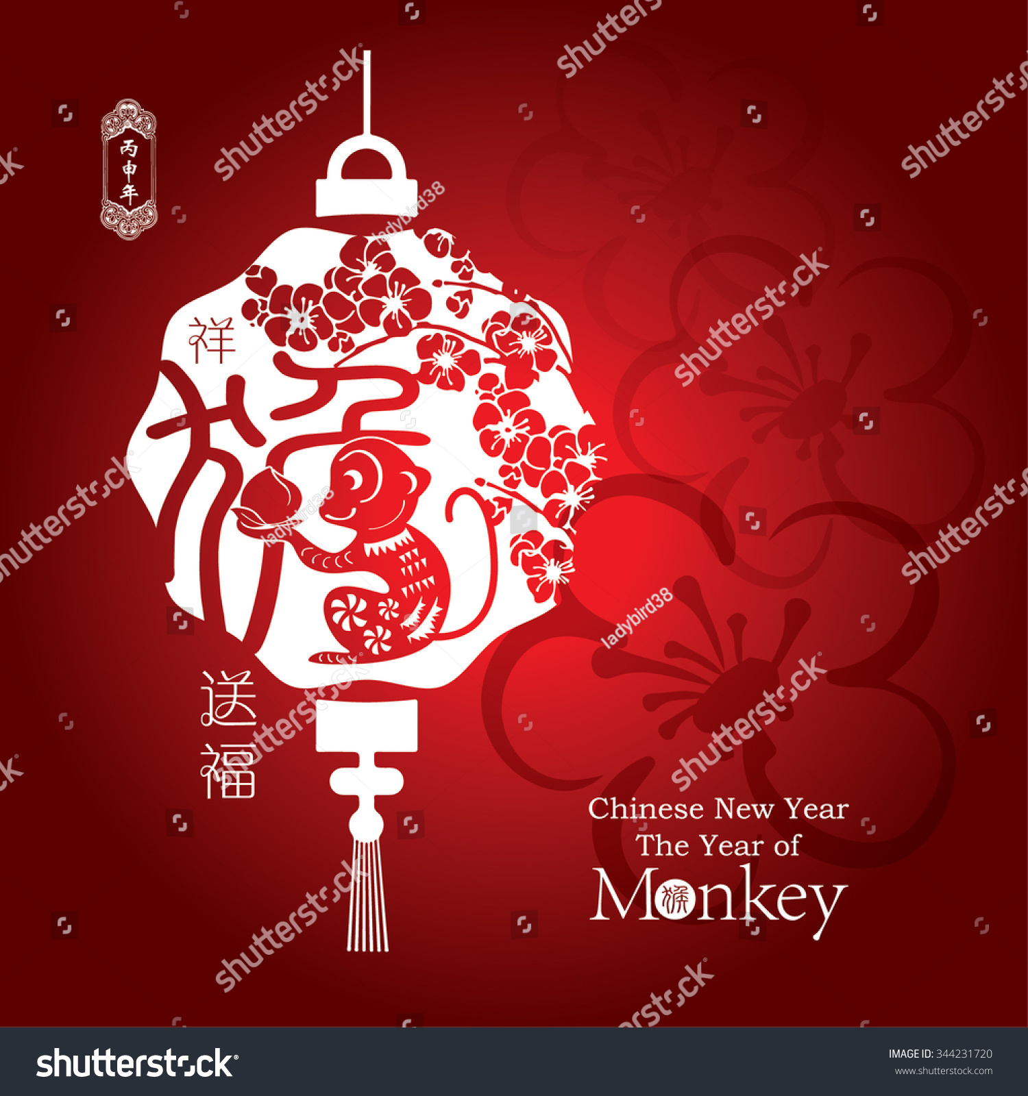 Chinese Zodiac Monkey Translation Small Text Stock Vector ...