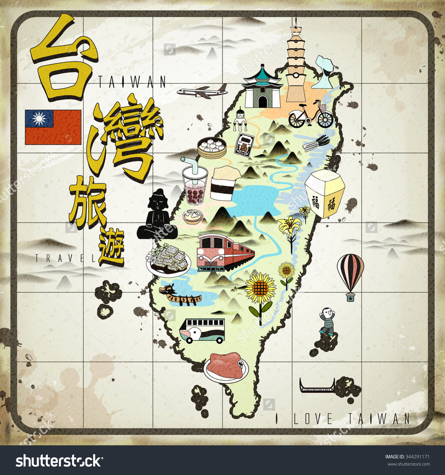 Taiwan Travel Map Taiwan Travel Chinese Illustration – Taiwan Map For Tourist