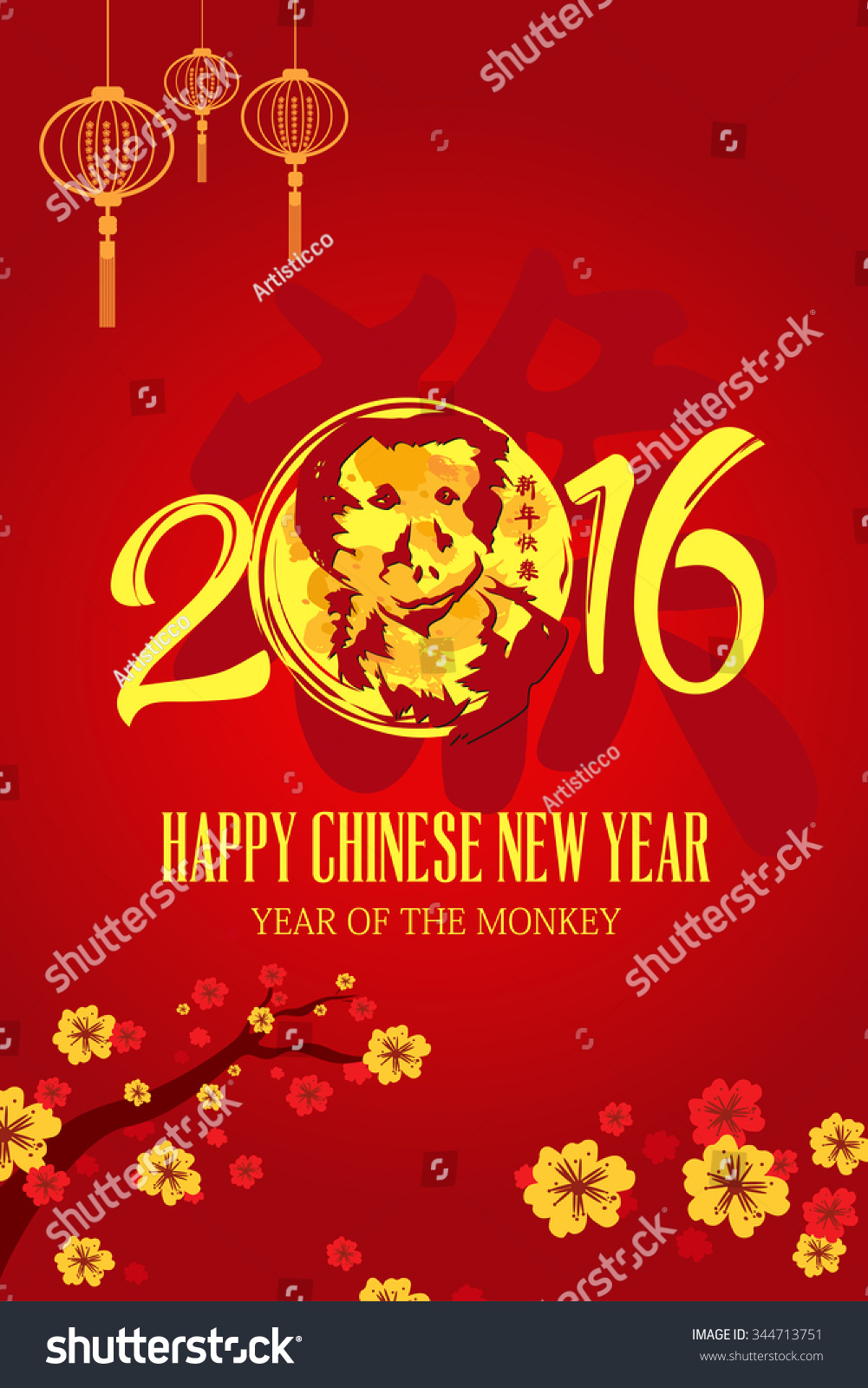 Chinese God Of Prosperity Greeting Card For Lunar New Year Holiday