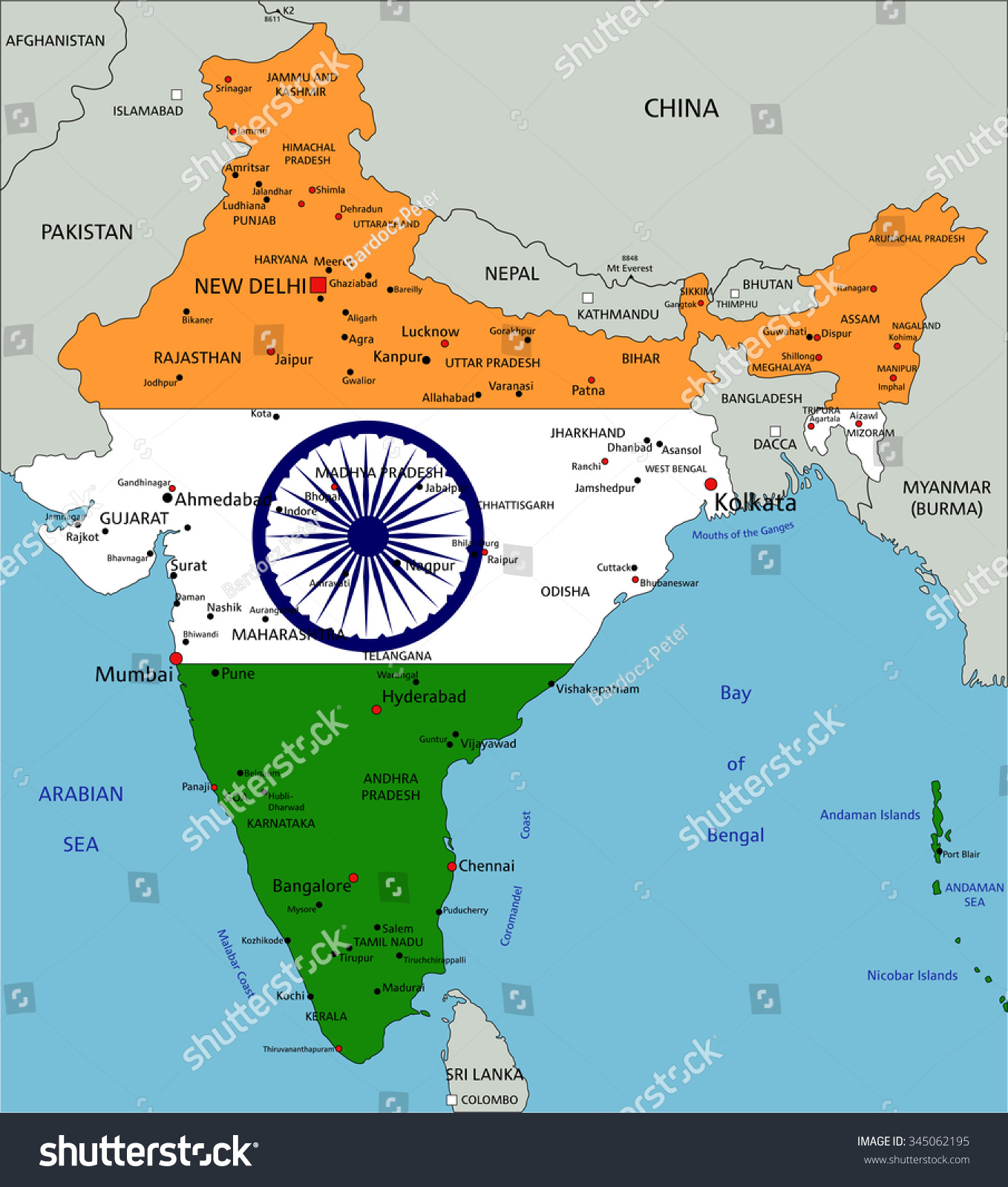 Map Of India Political.India Highly Detailed Political Map National Stock Vector Royalty
