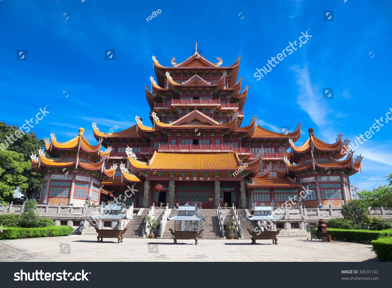 Temple Of Xichan In Fuzhou China  Xichan Temple Dating From     Shutterstock Save to a lightbox