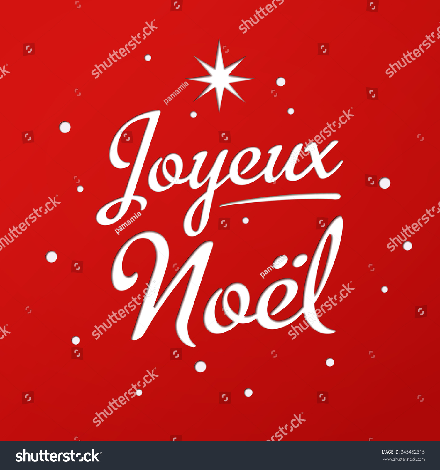 Merry Christmas Card Template Greetings French Stock Vector Royalty
