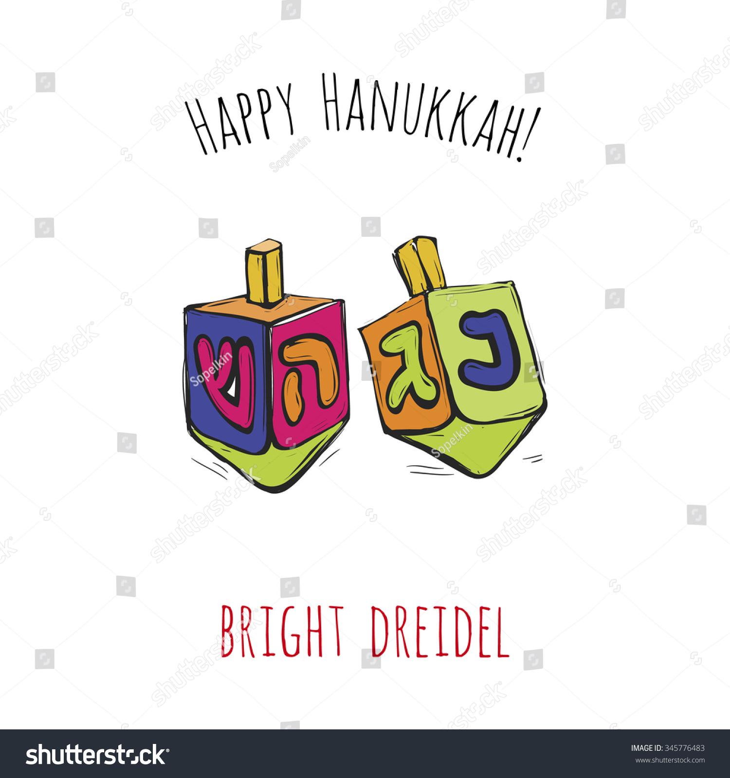 Happy Hanukkah Bright Dreidel Symbol Hebrew Stock Vector Royalty