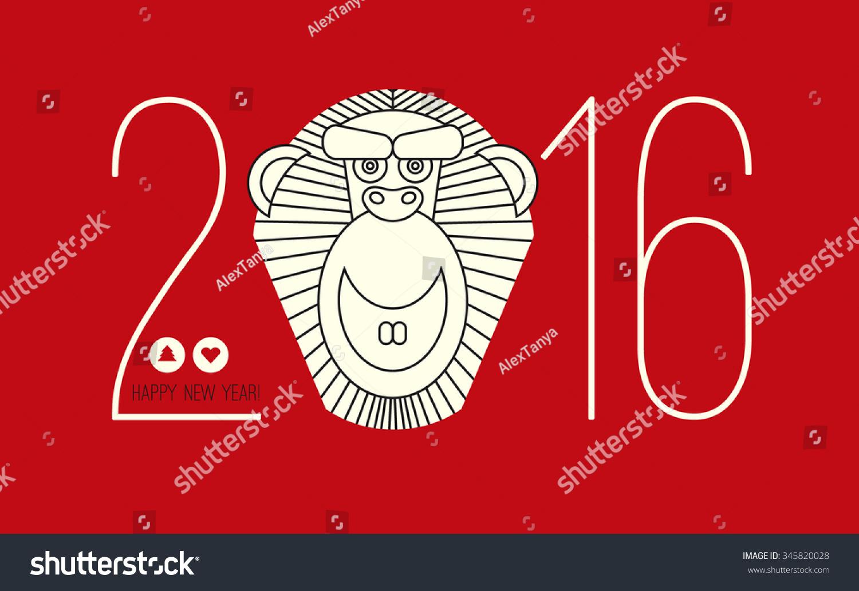2016 vector illustration monkey face christmas stock vector 2016 vector illustration with monkey face christmas tree icon and heart symbol chinese new buycottarizona