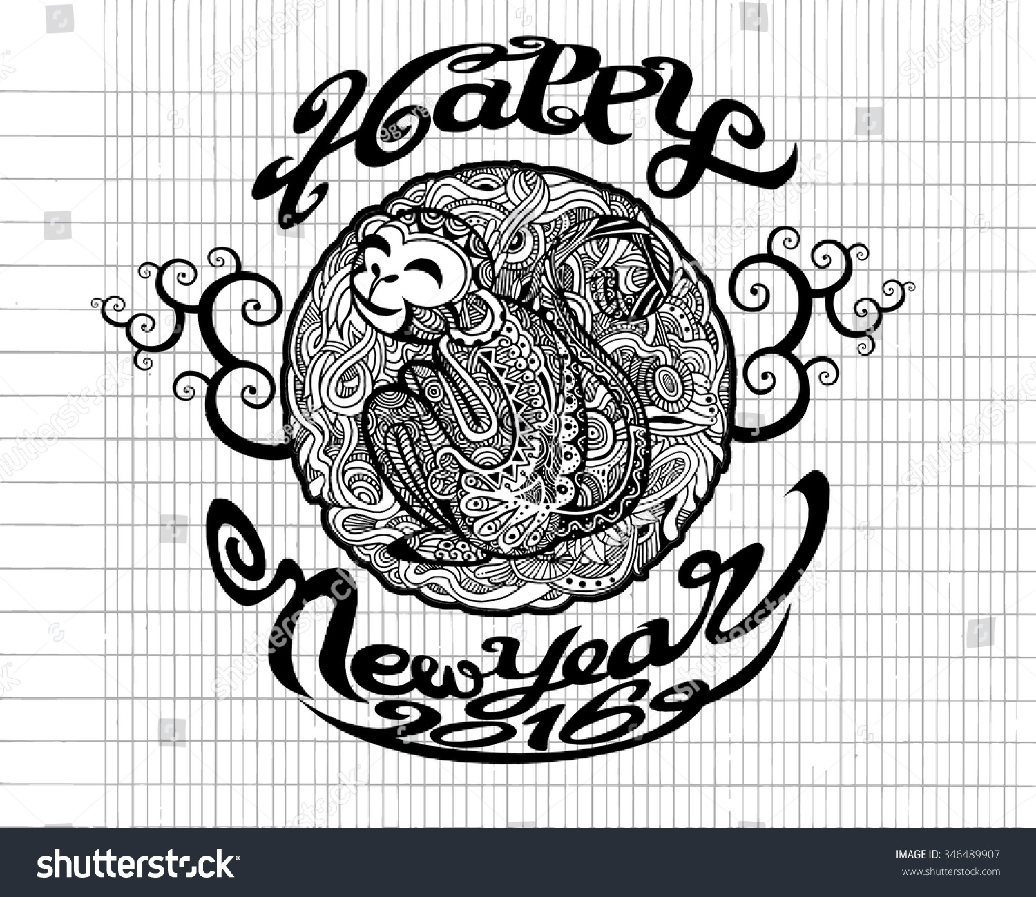 Hand Drawing Doodle Happy New Year Stock Vector Royalty Free