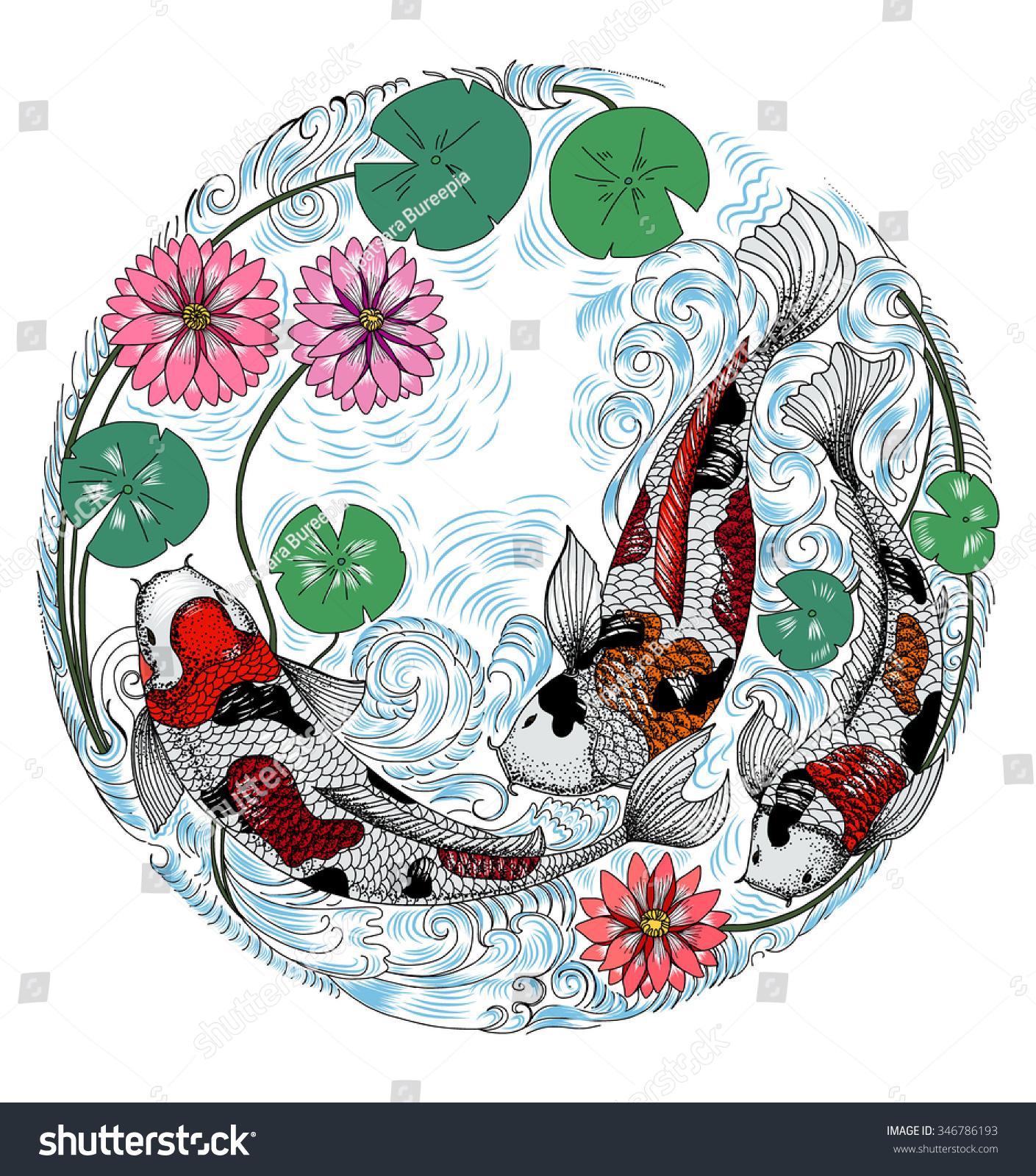 Hand Drawn Koi Fish Circle Japanese Stock Vector 346786193
