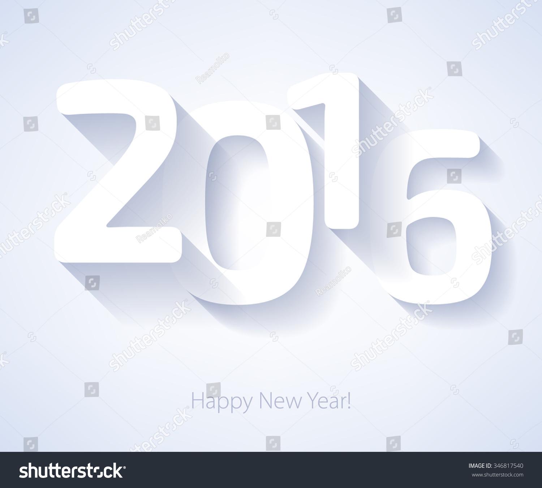 Calendar Typography Vector : Happy new year colorful symbol stock vector