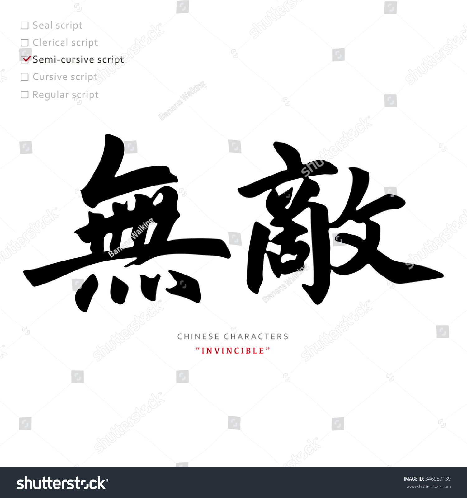 chinese new year 2014 year of the horse free vector for