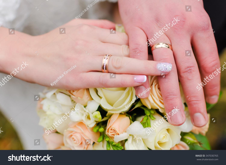Hands Bride Groom Wedding Bridal Bouquet Stock Photo (Edit Now ...