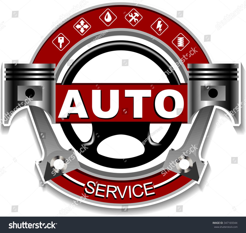 Logo Auto Service Stock Vector 347169344