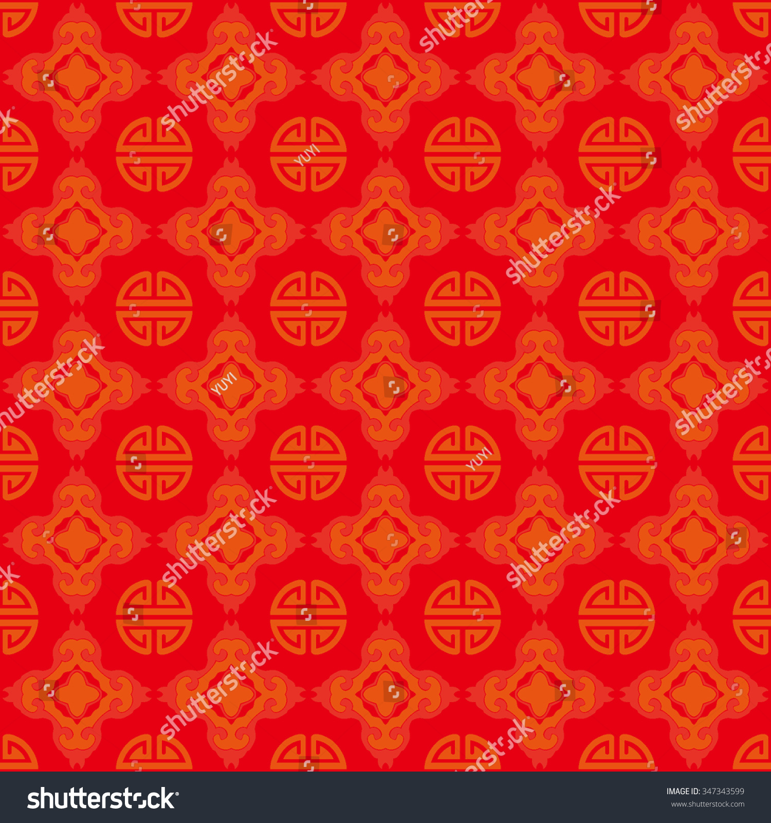 Seamless Golden Pattern Of The Vintage Chinese Symbol Shou