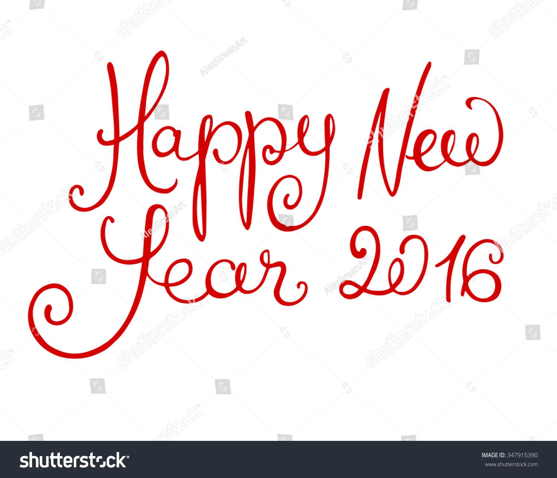 Happy new year calligraphy stock vector illustration