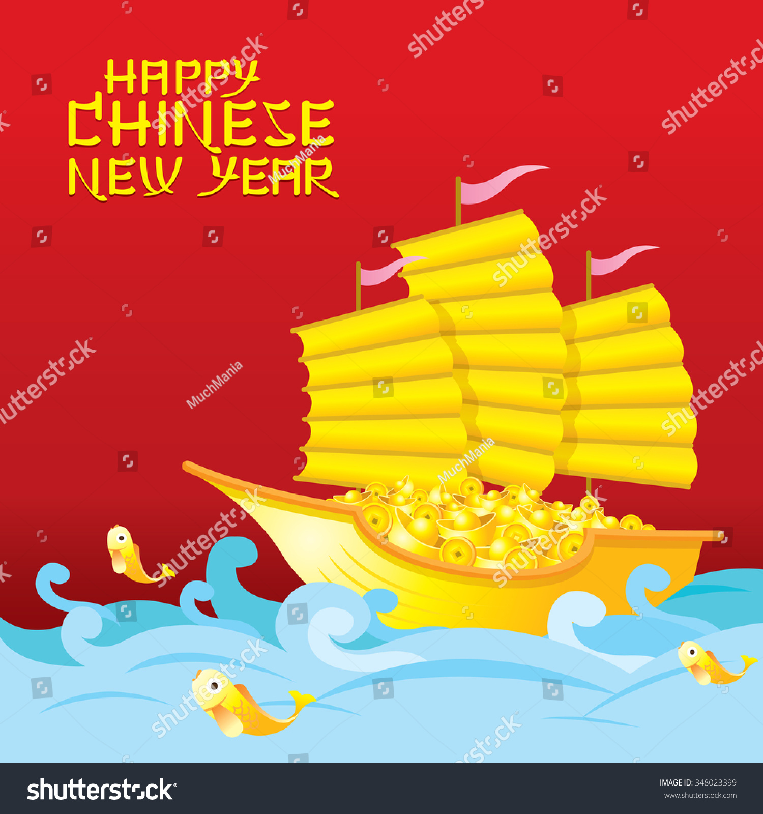 Chinese New Year Golden Ship Gold Stock Vector Royalty Free