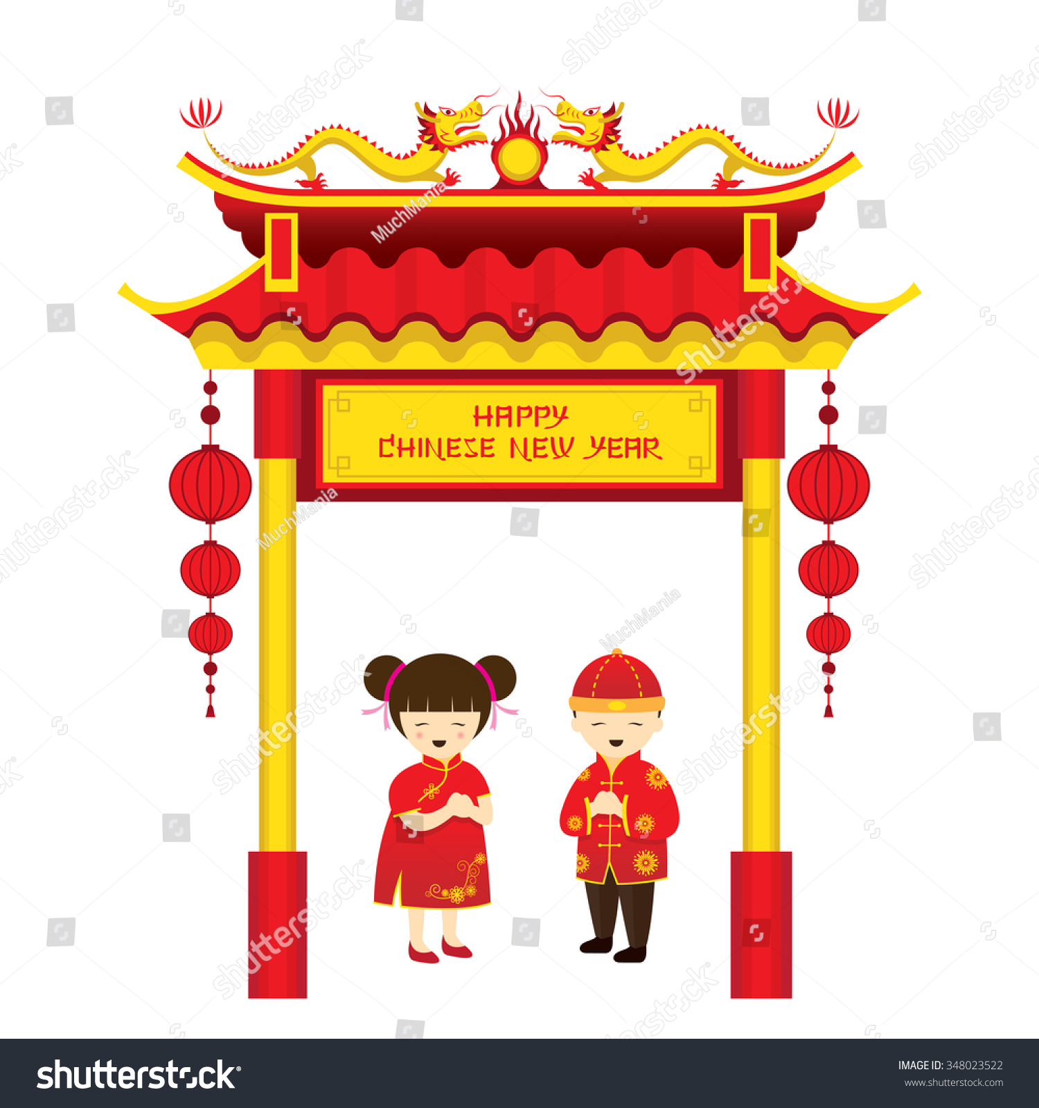 Chinese New Year Boy Girl Gate Stock Vector 348023522 ...