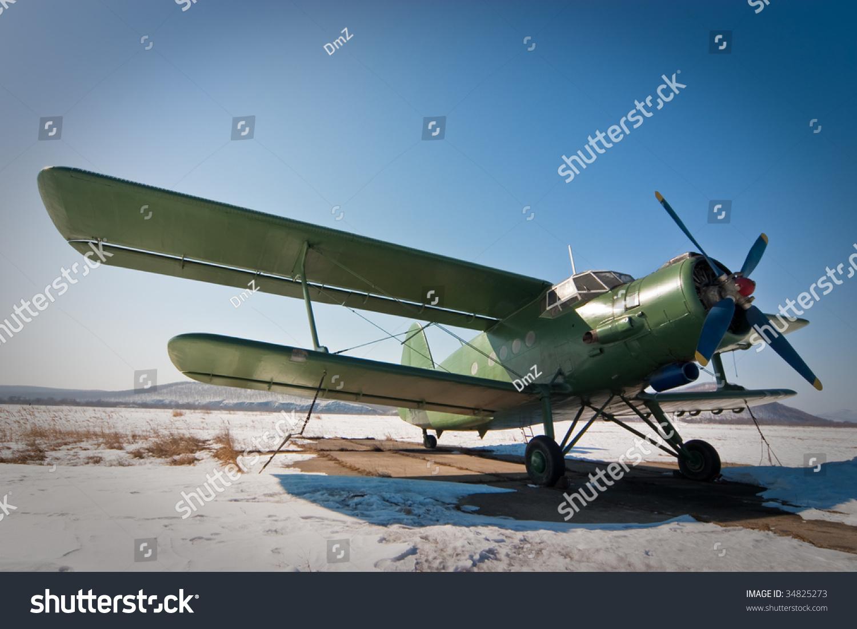 stock-photo-aviation-34825273.jpg