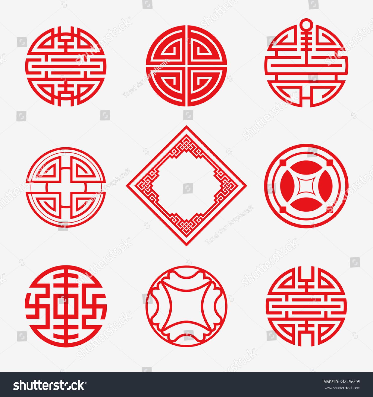 Set Simply Oriental Art Frame Border Stock Vector 348466895 ...
