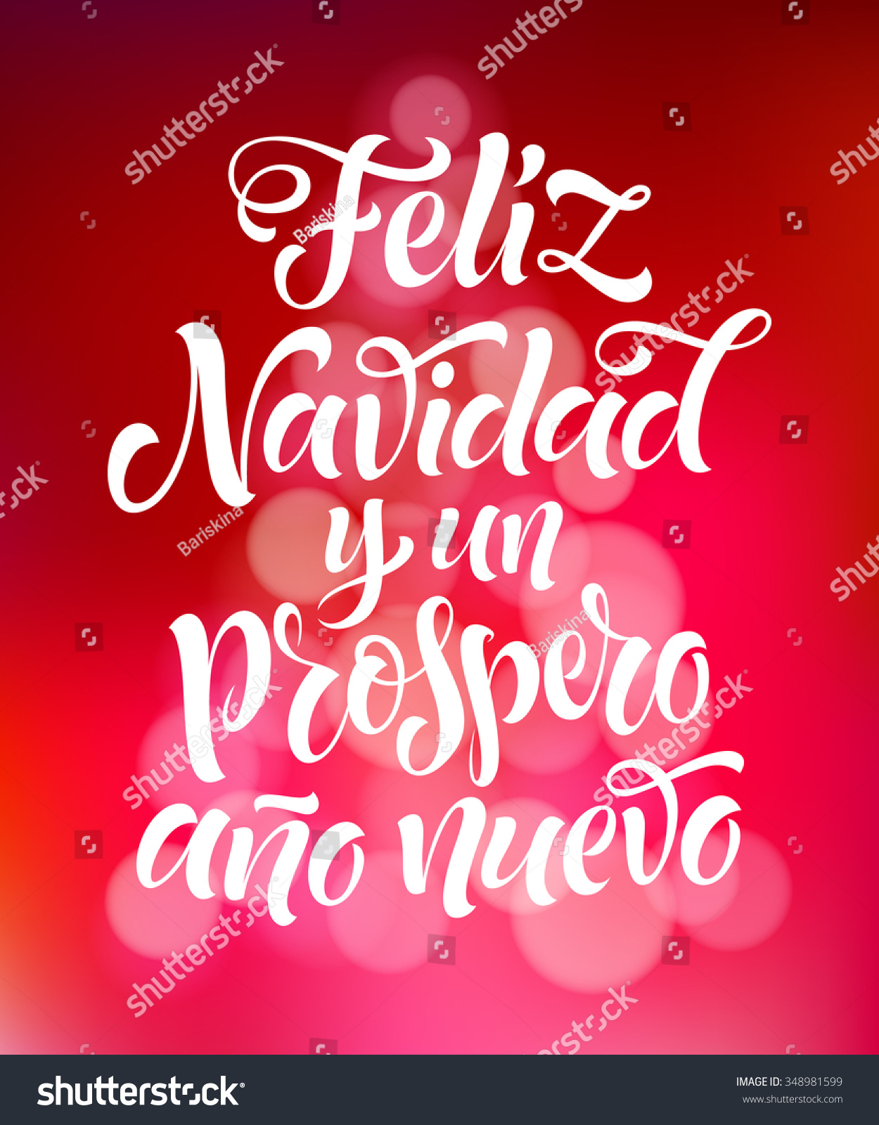Vector Spanish Christmas Text On Defocus Background ...