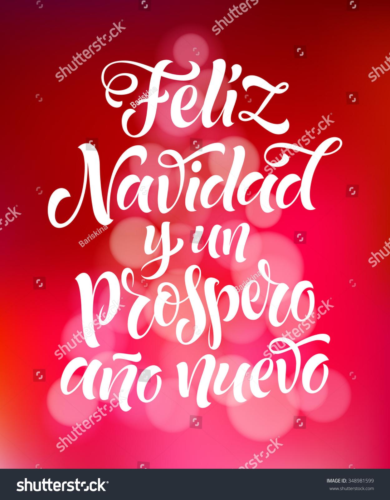 Vector Spanish Christmas Text On Defocus Stock Vector (Royalty Free ...