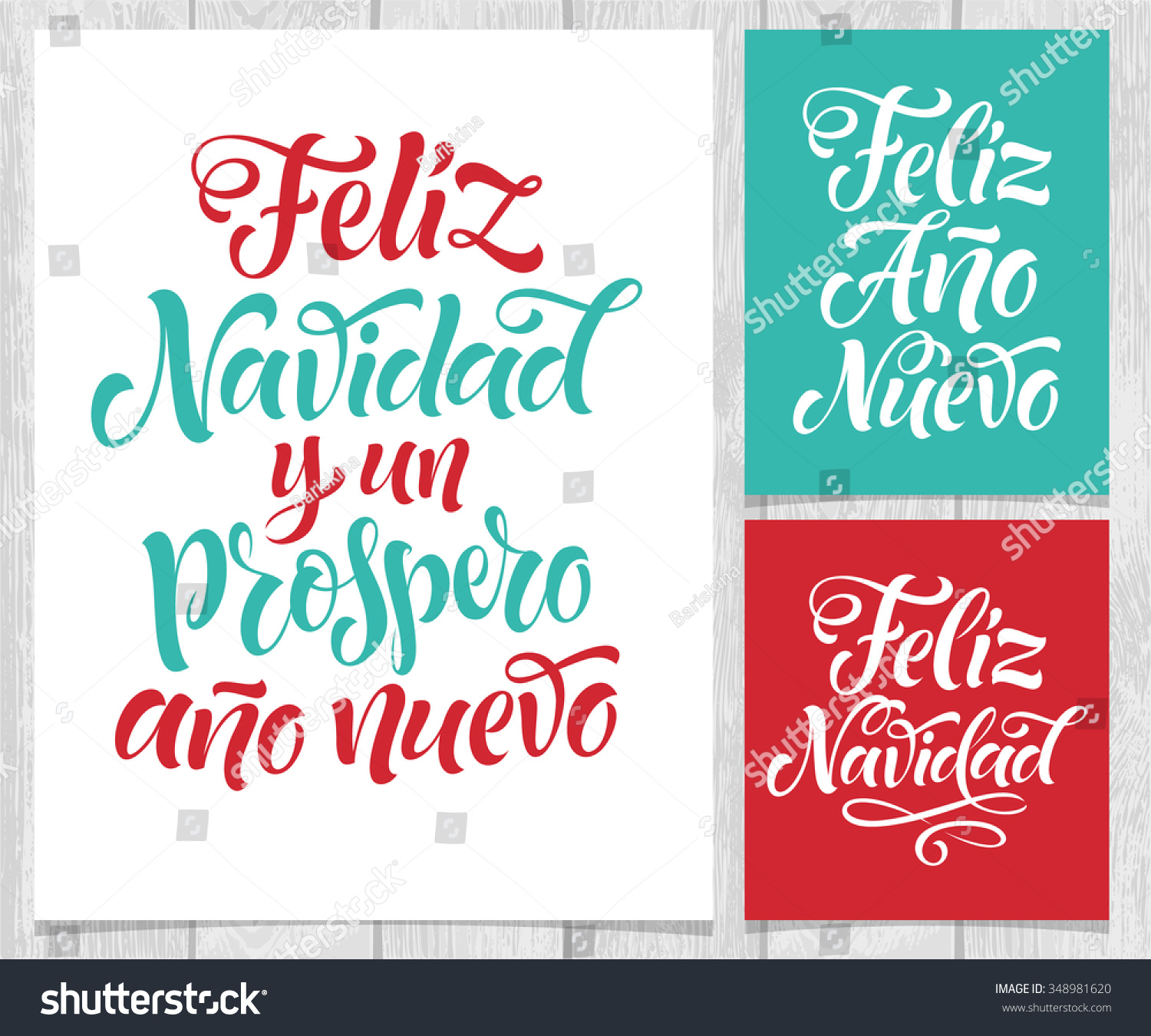 Royalty-free Vector Spanish christmas cards on wood… #348981620 ...