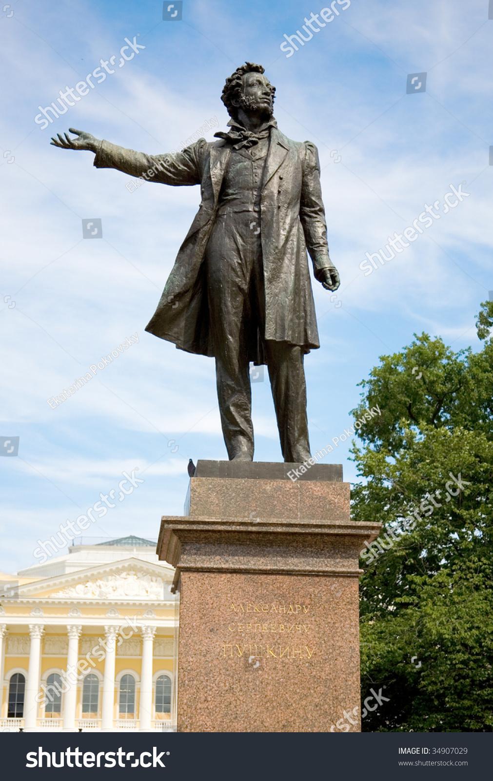 Statue of Alexander Pushkin, famous Russian poet. Arts Square, St.Petersburg, Russia        - Image