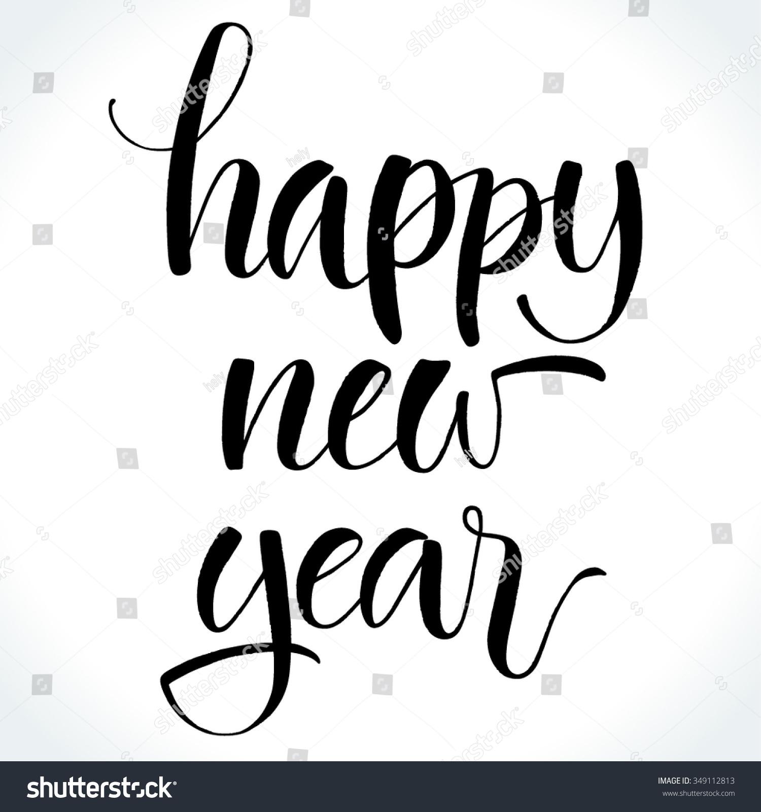 Happy New Year Modern Calligraphy Handwritten Stock Vector ...