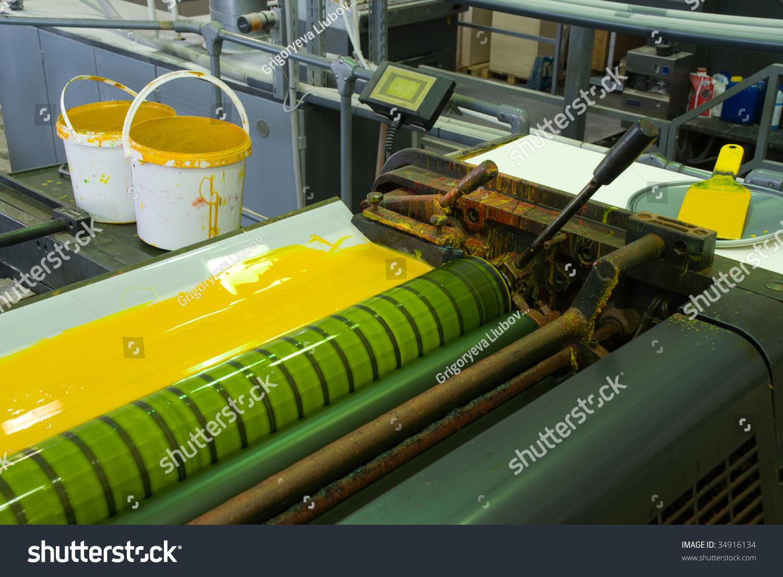 type of office machine