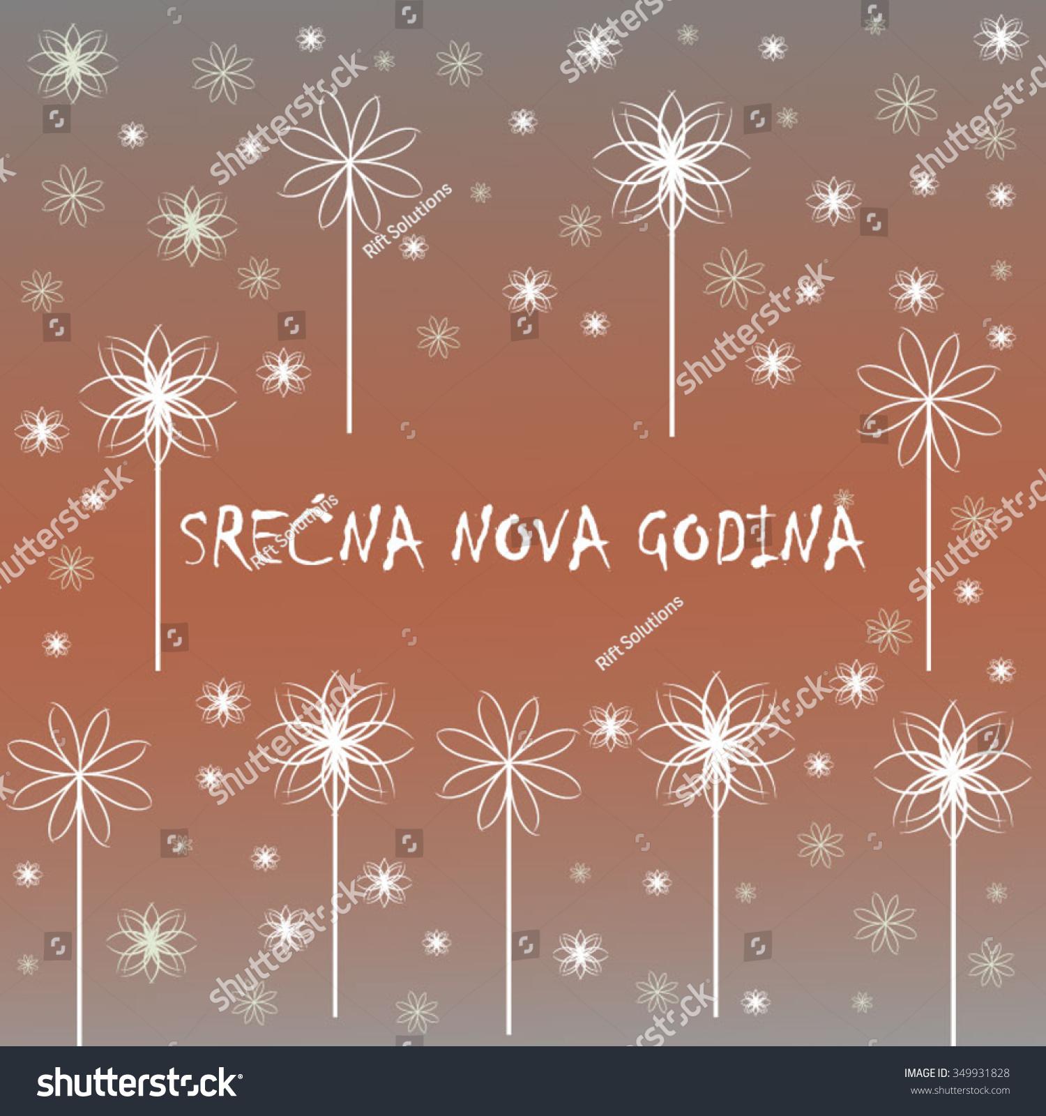 New year greeting cards serbian montenegrin stock vector 349931828 new year greeting cards to serbian montenegrin bosnian and croatian language kristyandbryce Images