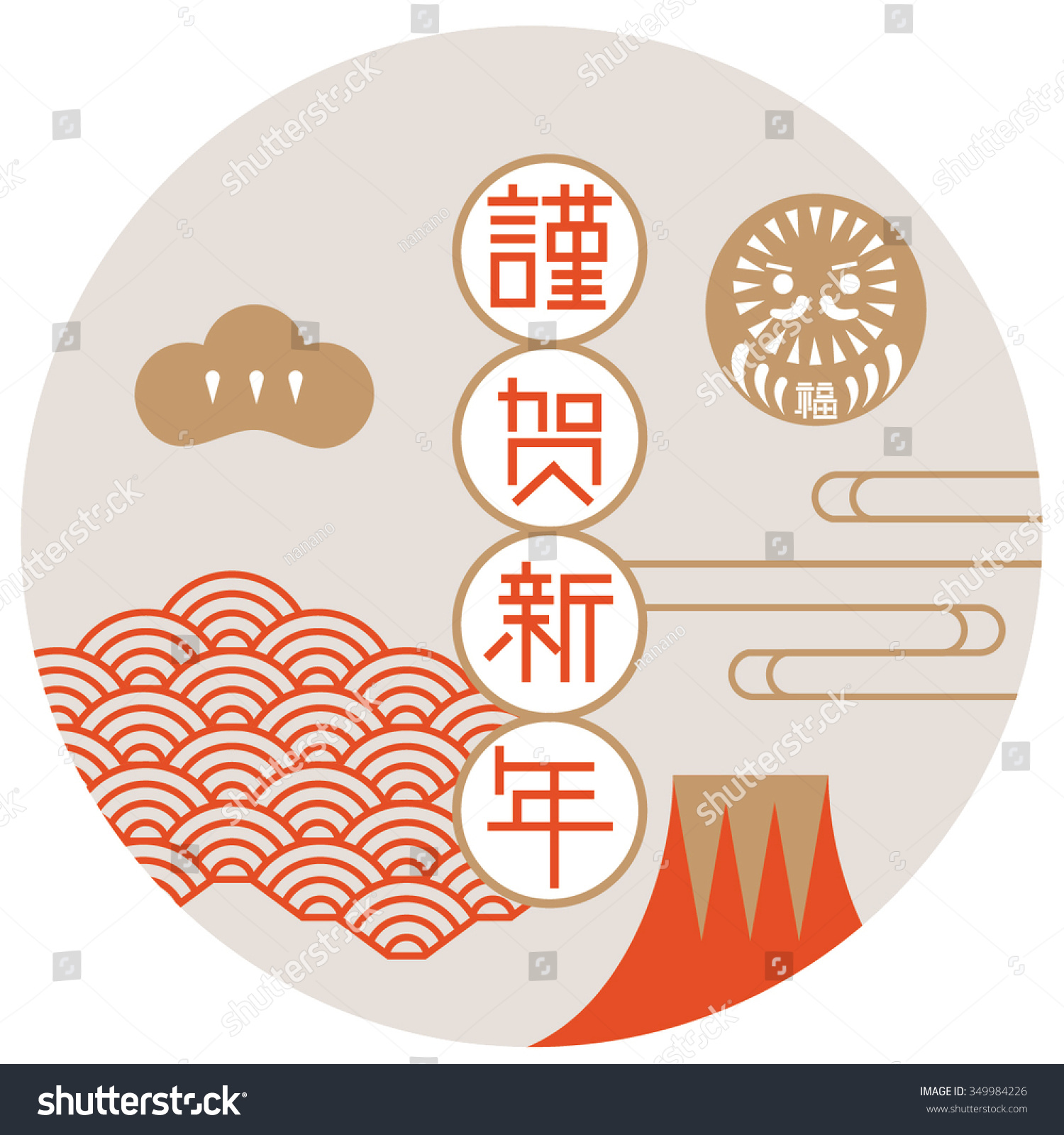 chinese new year design element 2016 greetings have a blessing year in 2016 year of monkey invite label design stock photo