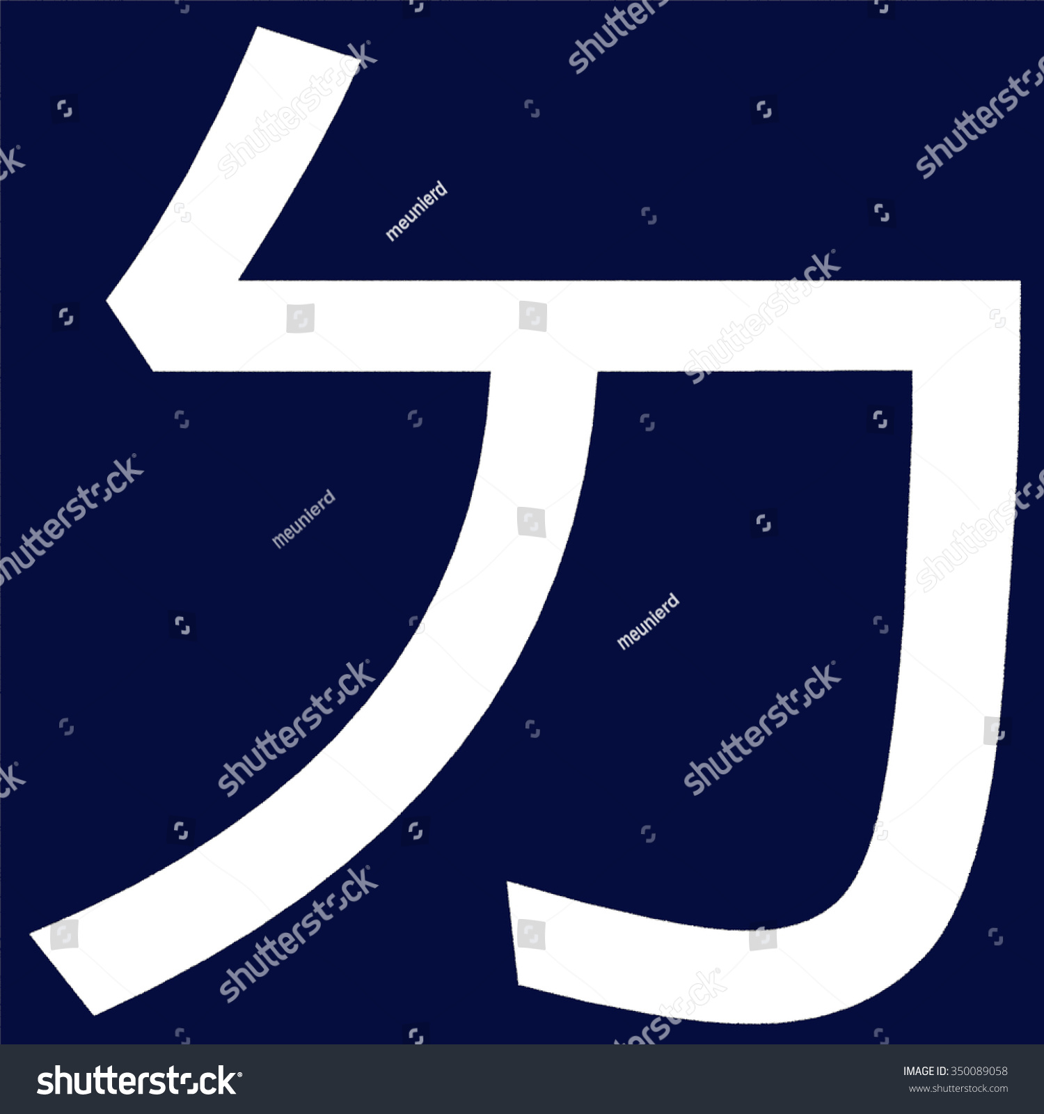 D chinese alphabets adapted write down stock illustration d in chinese alphabets adapted to write down the chinese language however the standard biocorpaavc Gallery