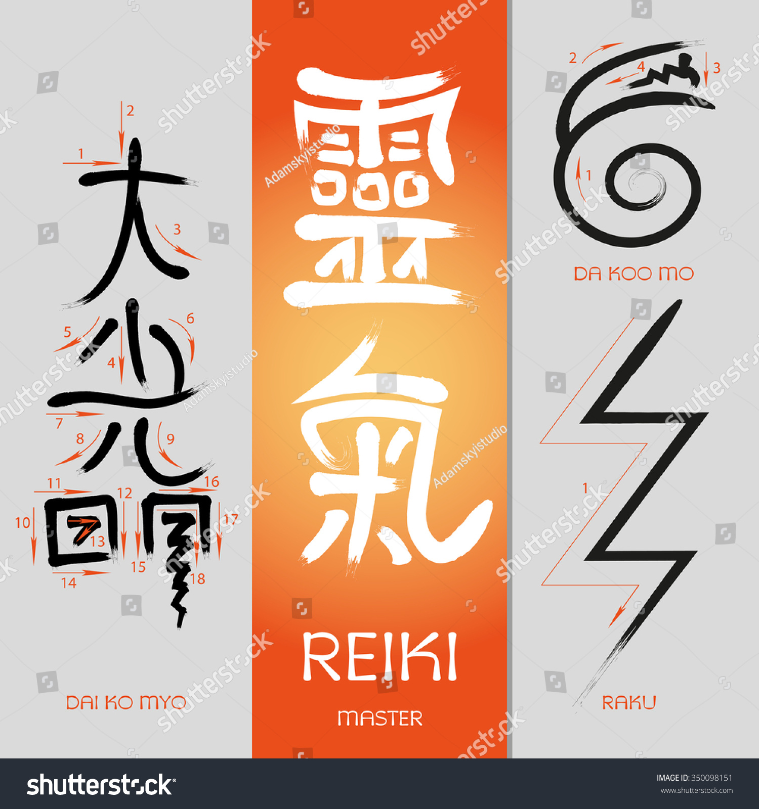 Symbols reiki signs light spiritual practice stock vector symbols reiki signs of light and spiritual practice the hieroglyph great shining light biocorpaavc Images