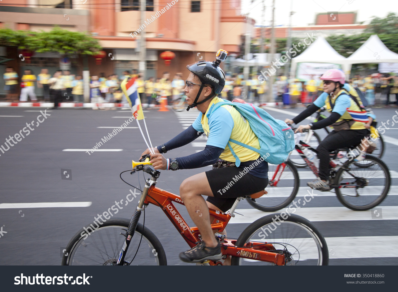 Bangkok, Thailand, Dec-11-2015 : Bike For Dad,The Gateway ...