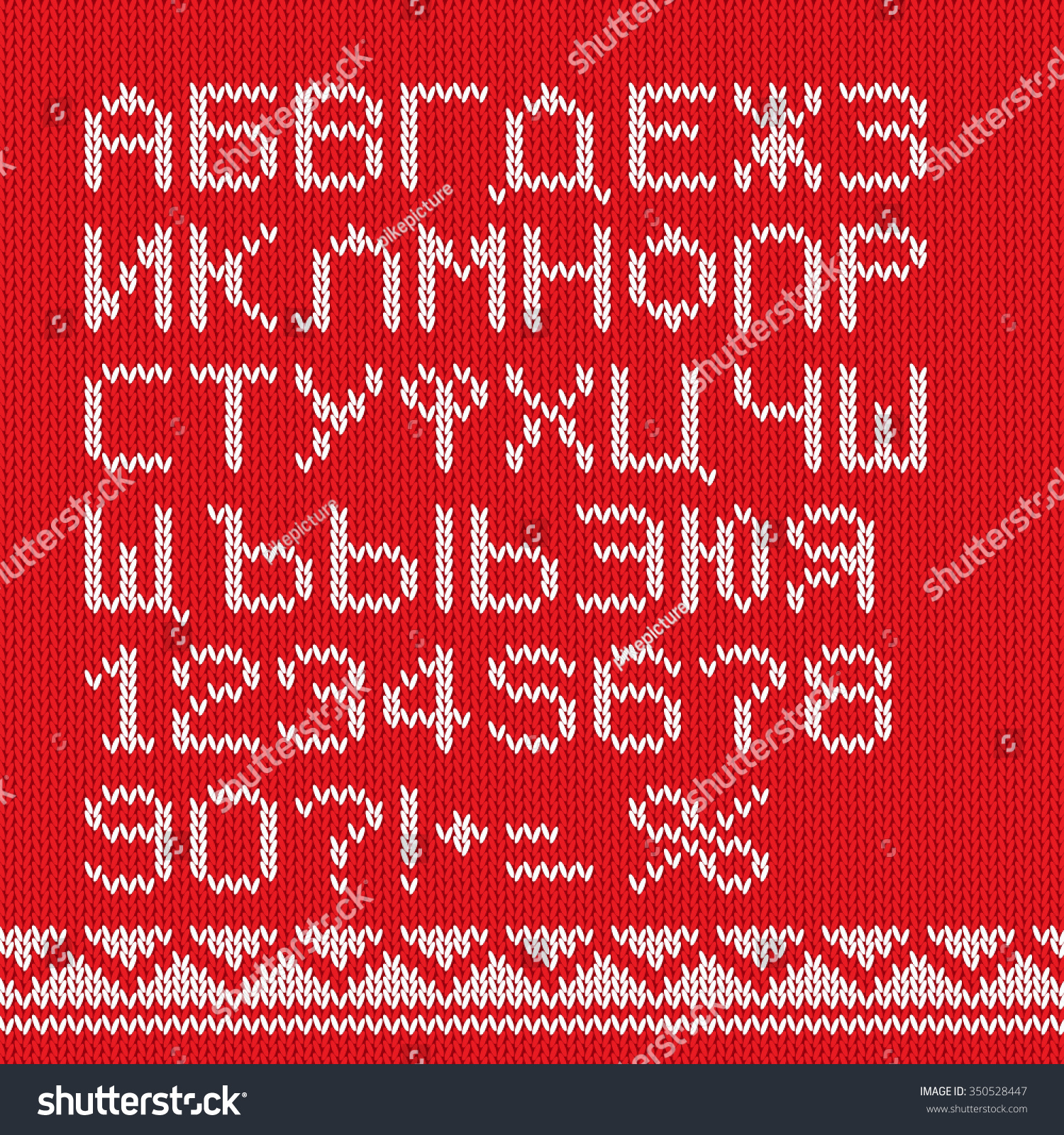 Christmas Knitting Font Design Russian Alphabet Stock Vector ...