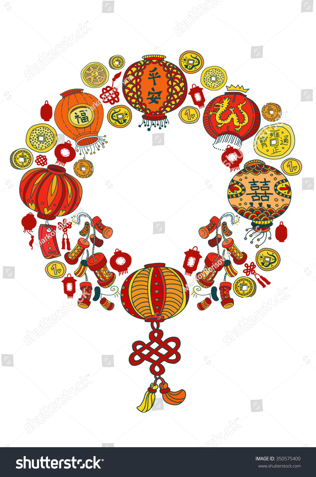 Chinese New Year Card Wreath Stylized Stock Vector (Royalty Free ...