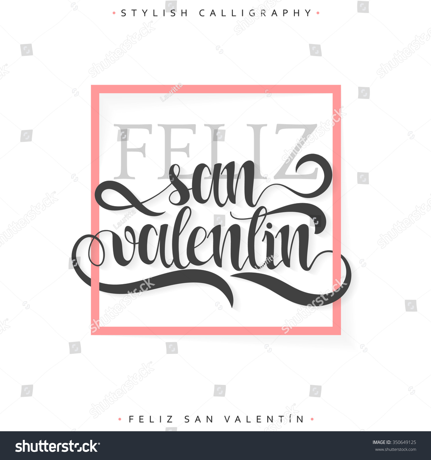 happy valentines day phrase spanish handmade stock vector