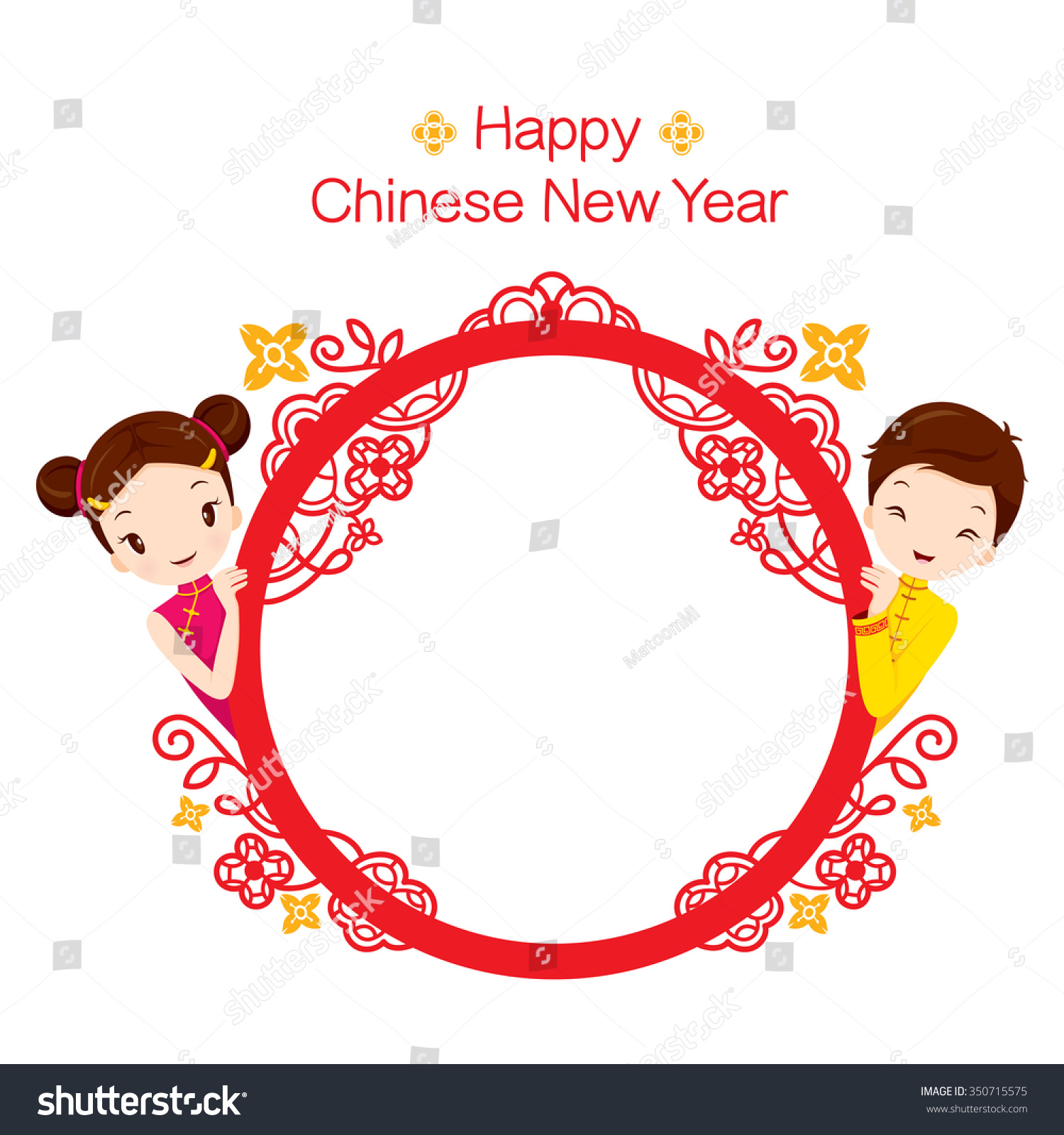 Boy Girl On Round Frame Traditional Stock Vector 350715575 ...