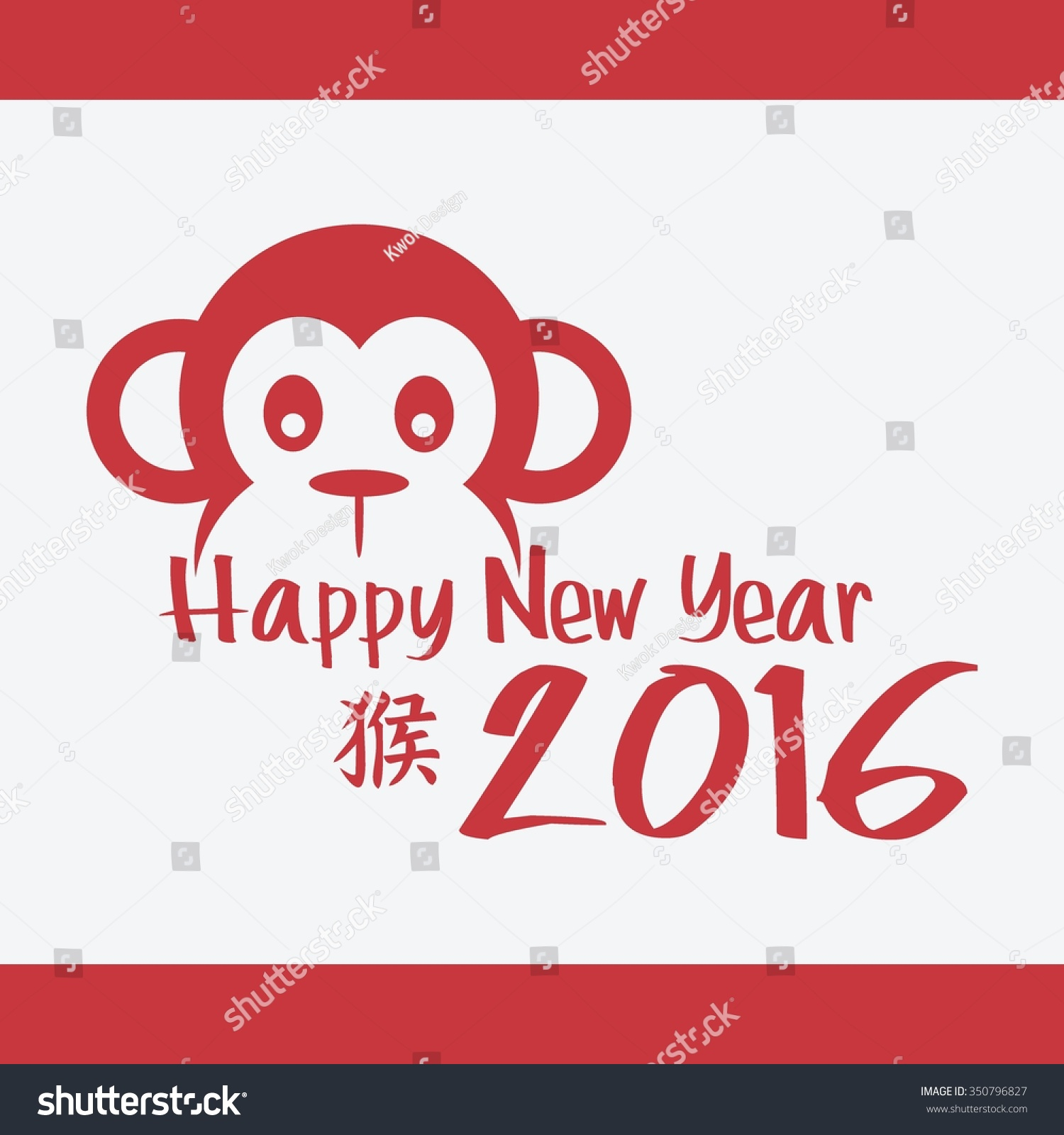 2016 chinese new year of the monkey happy chinese new year vector design red with - Chinese New Year Of The Monkey
