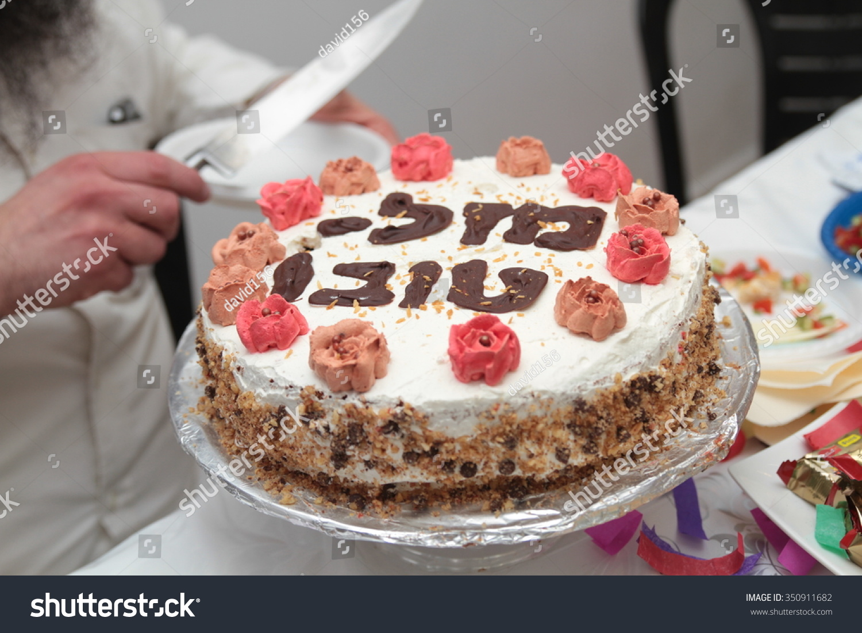 Hand Cut Birthday Cake Knife Birthday Stock Photo Edit Now