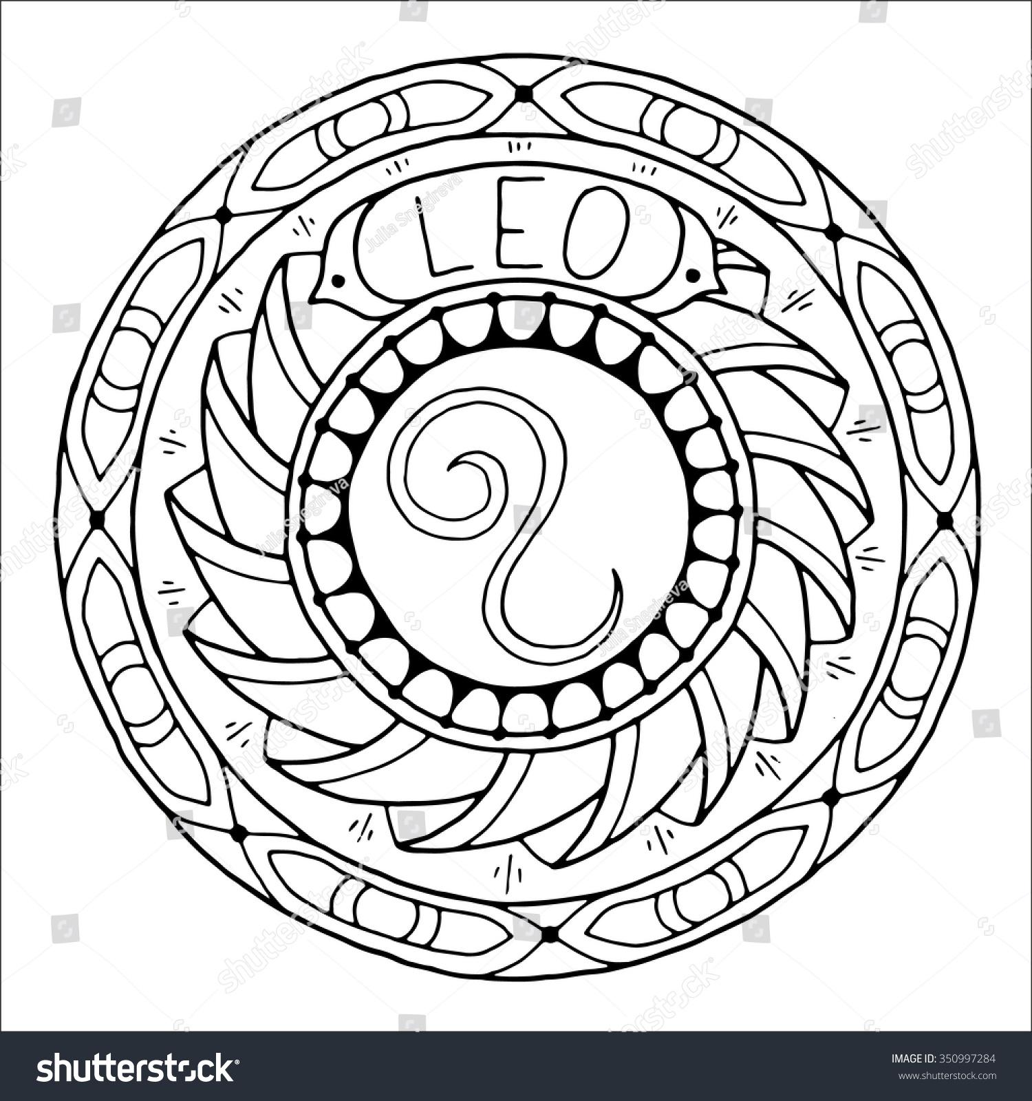 Zodiac Sign Leo Constellation Mandala Ethnic Stock Vector