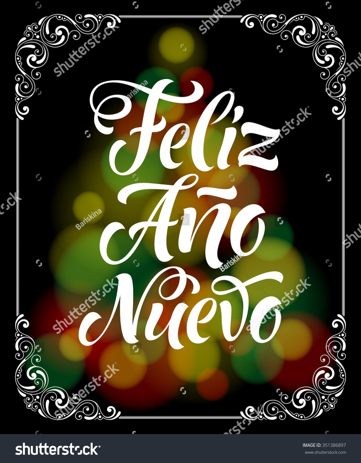 happy new year in spanish feliz ano nuevo vector lettering for invitation greeting