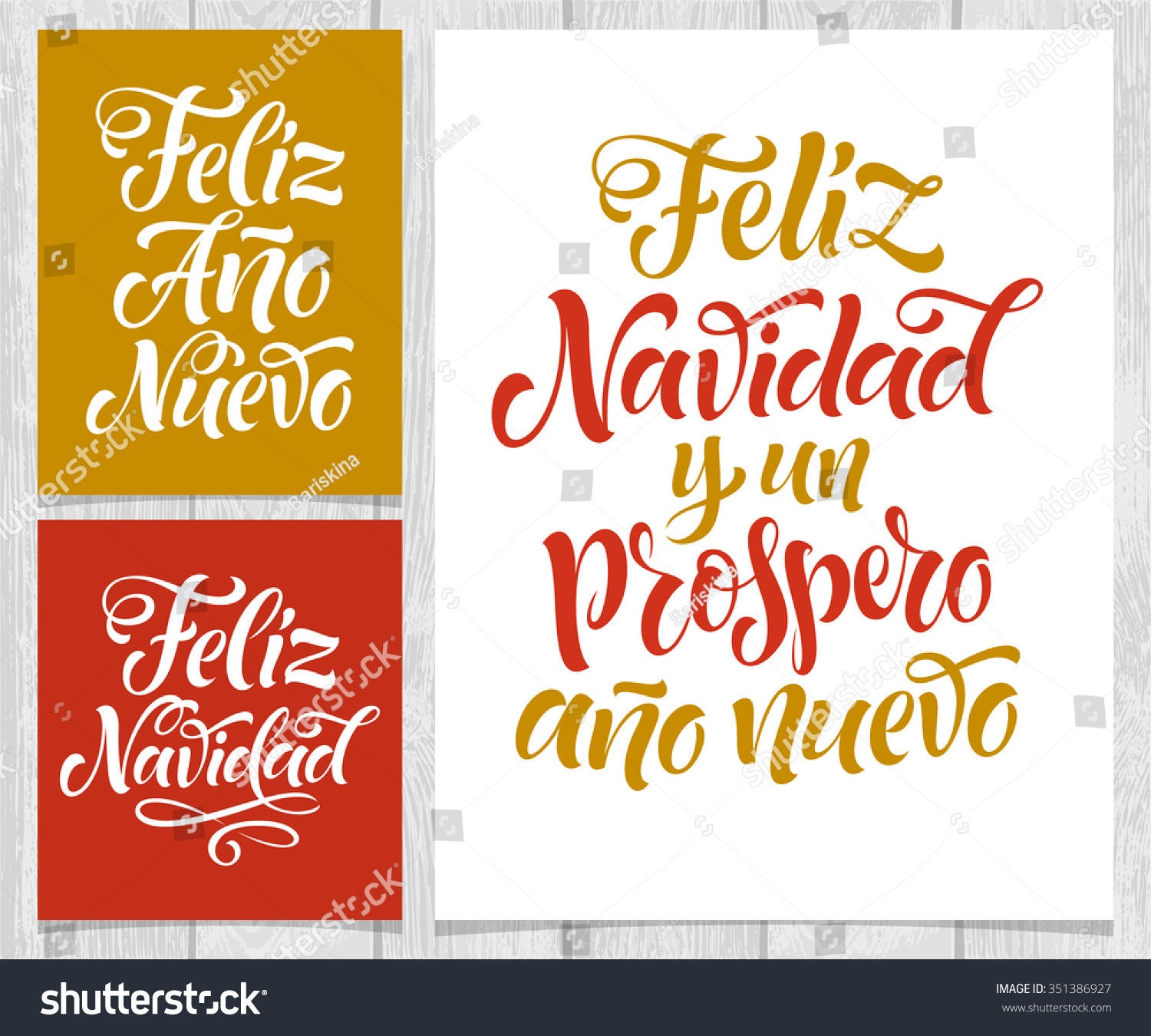 Vector Spanish Christmas Cards On Wood Stock Vector (Royalty Free ...