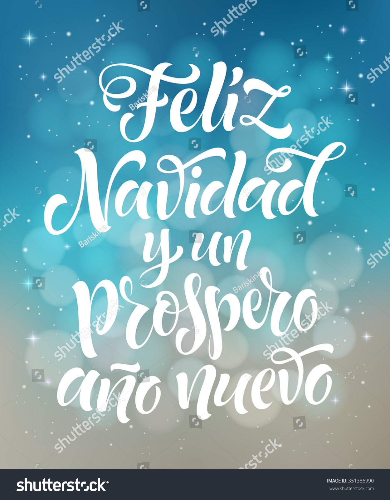 Merry christmas happy new year text stock vector 351386990 merry christmas and happy new year text in spanish feliz navidad y un prospero ano m4hsunfo Choice Image