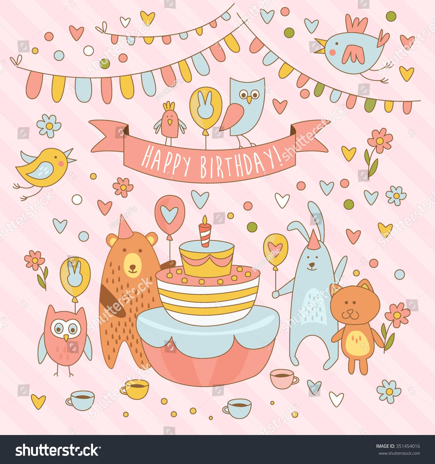 Поздравления на день рождения себе самой