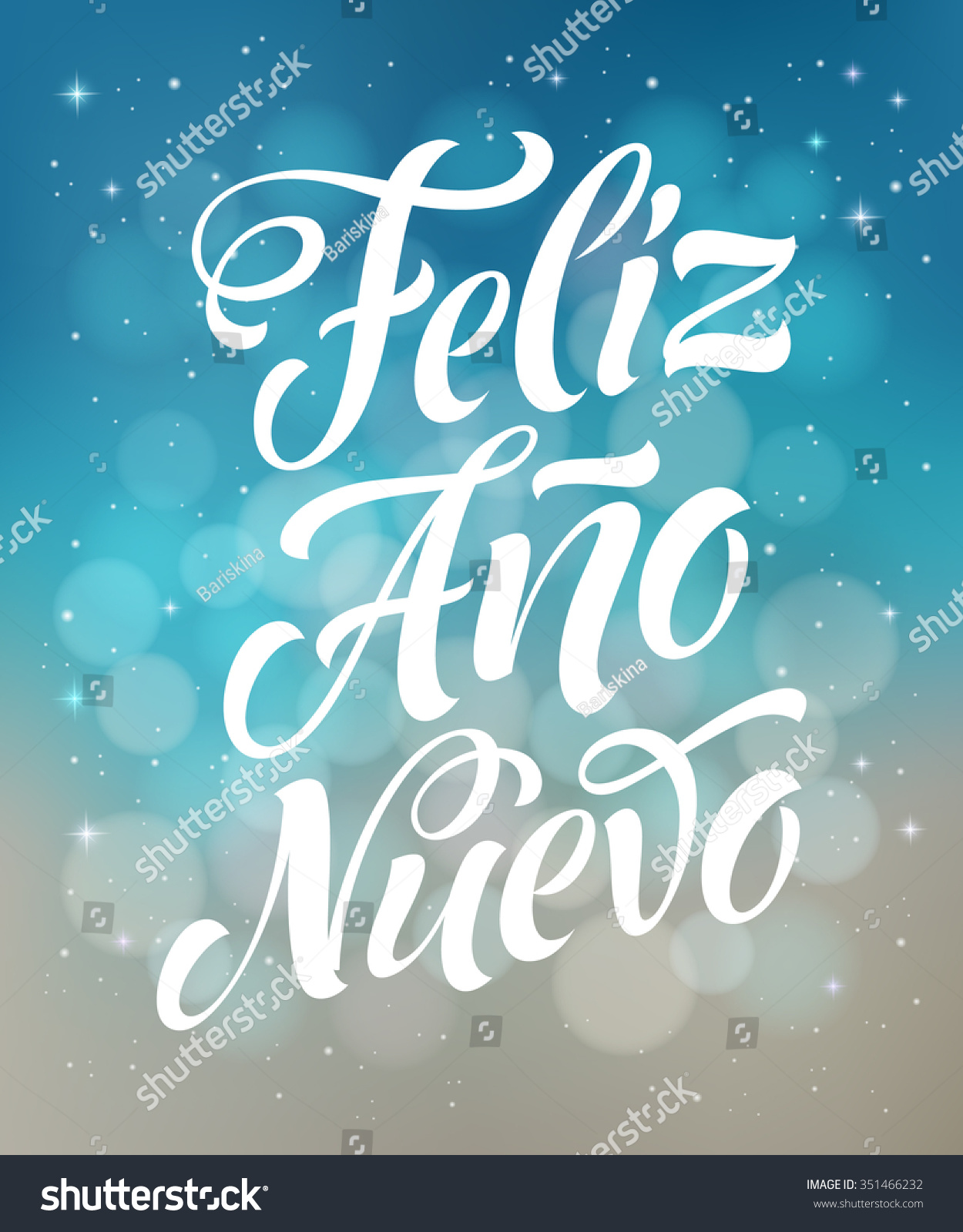 Happy New Year Spanish Feliz Ano Stock Vector 351466232